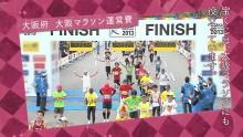 大阪マラソン運営費