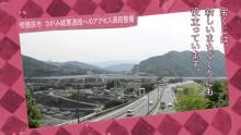さがみ縦貫道路へのアクセス道路整備(相模原市)